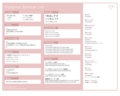 はてな記法チートシート壁紙(pink/win/1280x1024)