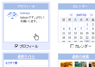 20090729215645