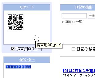 20090729225755