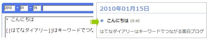 20100115154403