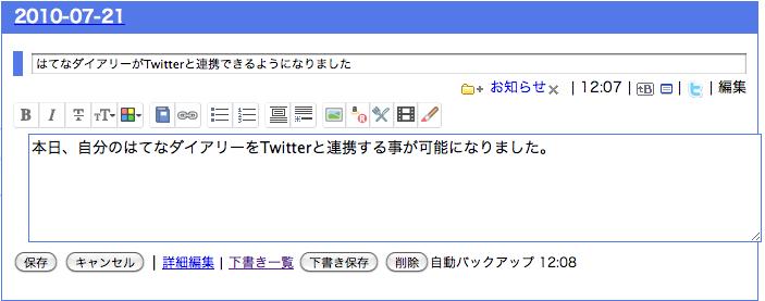 20100721182547