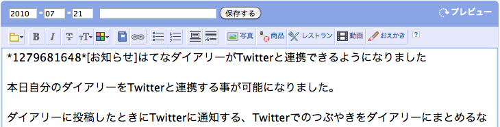 20100721184107