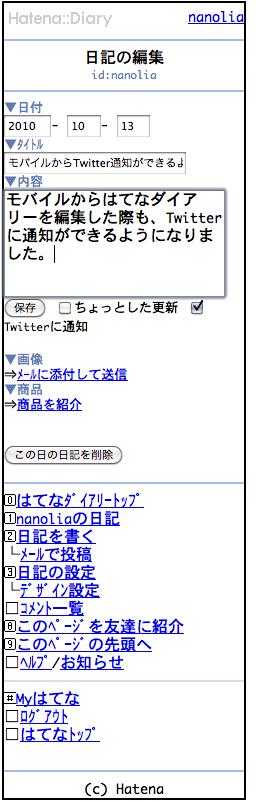 20101013185536