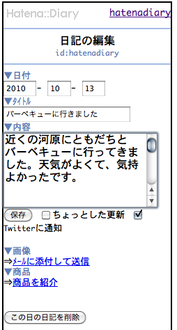 20101013193120