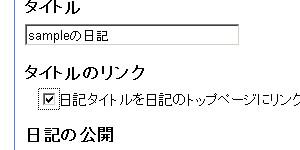 f:id:hatenagroup:20070105141420j:image