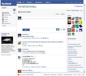 f:id:hatenahaiku:20080325114927j:image