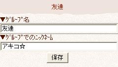 f:id:hatenahaiku2:20100122190512p:image