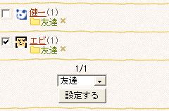 f:id:hatenahaiku2:20100122190935p:image