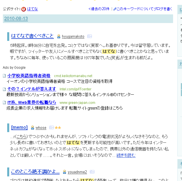 20100813154754