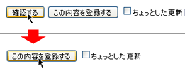 http://f.hatena.ne.jp/images/fotolife/h/hatenamonkey/20060824/20060824121601.png
