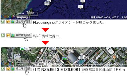 20061221134635
