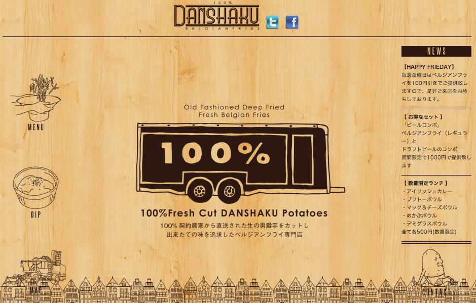 100%DANSHAKU