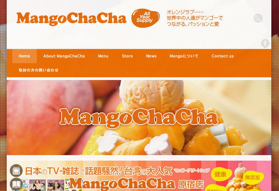mango chacha | mango chacha japan