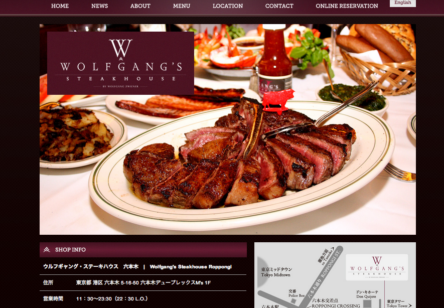 Wolfgang's Steakhouse Roppongi ウルフギャング・ステーキハウス - Official Website