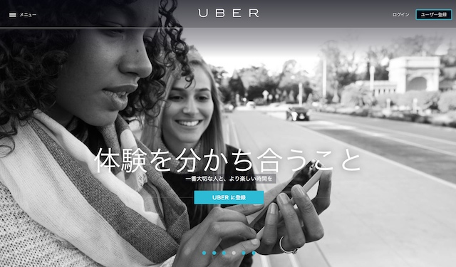 Rideshare, Taxi, & Taxi Alternative App | Uber