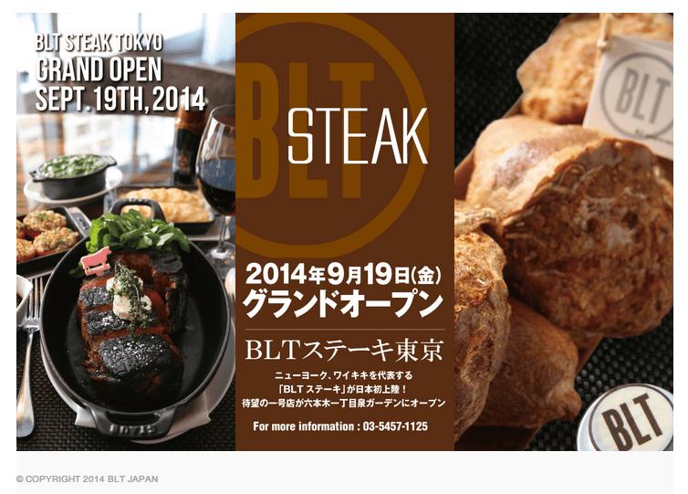 BLT STEAK TOKYO | BLT ステーキ 東京