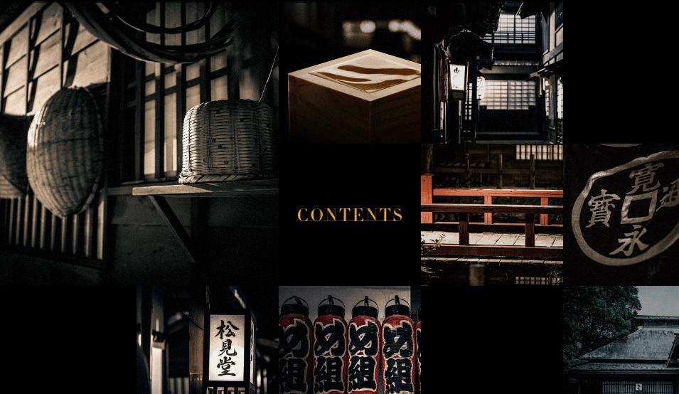 太秦江戸酒場|UZUMASA EDO SAKABA