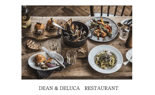 カフェ&レストラン 京都| 店舗をさがす | DEAN & DELUCA | ディーンアンドデルーカ
