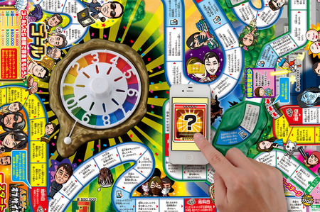 """技術と人を軸に、""""知りたい""""を深掘りするメディア  増税、待機児童問題、突然号泣……2014年の話題を詰め込んだ盤ゲーム「人生ゲーム オブザイヤーll」"""