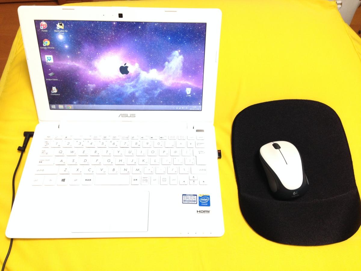 3万円台の格安ノートPC ASUS X200MA/White/11.6ich