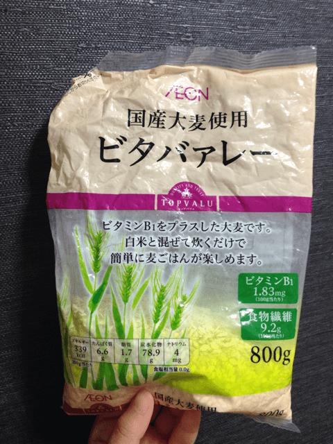大麦(ビタバァレ―)