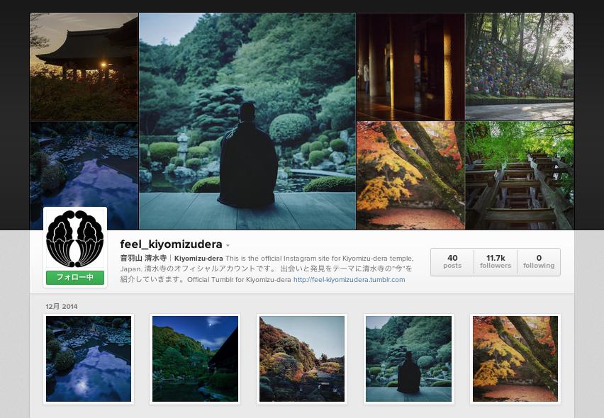 feel_kiyomizudera | Instagram