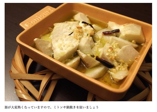 【オーブン】簡単おいしい里芋さんのアヒージョ【トースター】