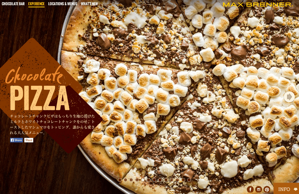 Indulge in Chocolate Pizza | Max Brenner