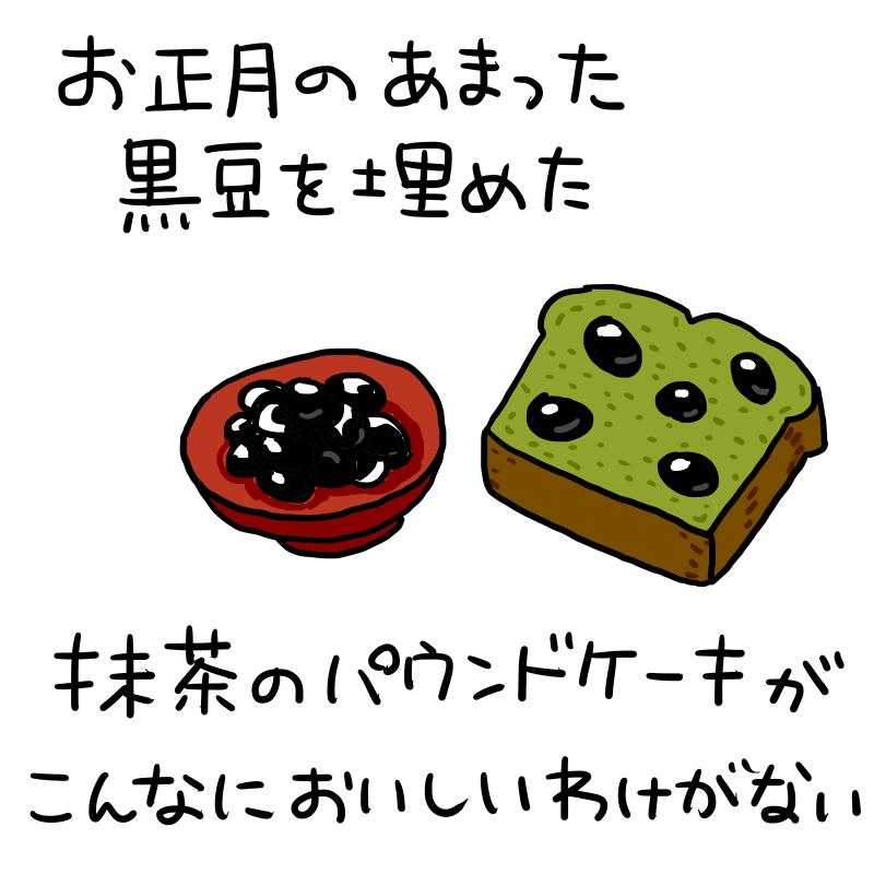 弊社の新年みやげ祭!