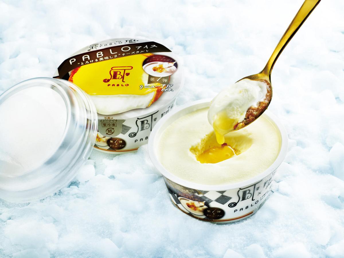 PABLOアイス とろける美味しさチーズタルト
