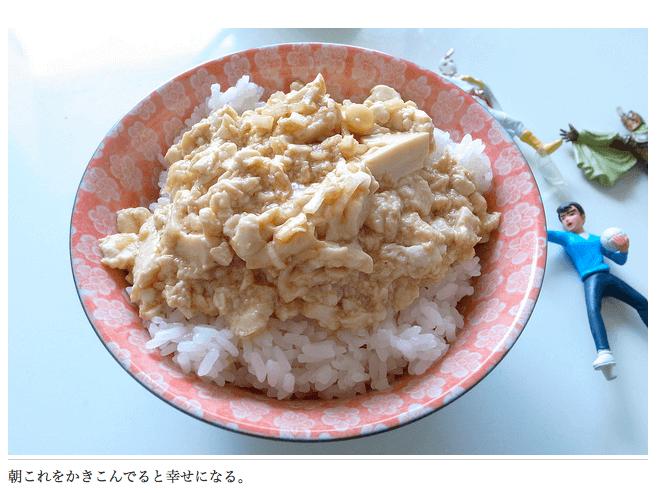 豆腐ぶっかけ丼がおいしすぎる - 平民新聞
