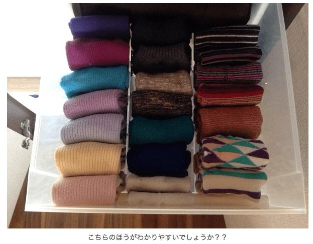 ●収納●靴下の美しいたたみ方 | My Sweet Home