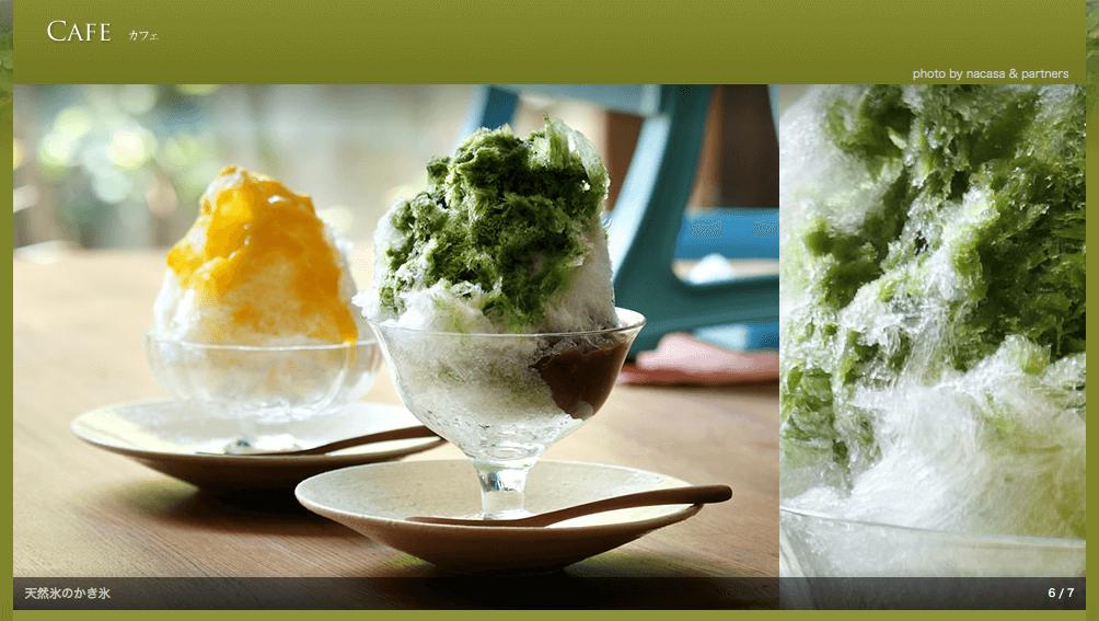 CAFE カフェ|GION-NITI 祇園 日|京都祇園・花見小路