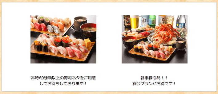 ぐるなび - 雛鮨池袋店 メニュー:メニュー