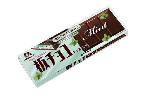 板チョコアイス<ミント>