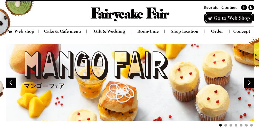 フェアリーケーキフェア | Fairycake Fair