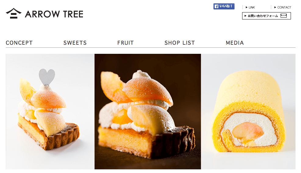 ARROW TREE アローツリー | フレッシュフルーツを使ったスイーツやケーキを販売アローツリー