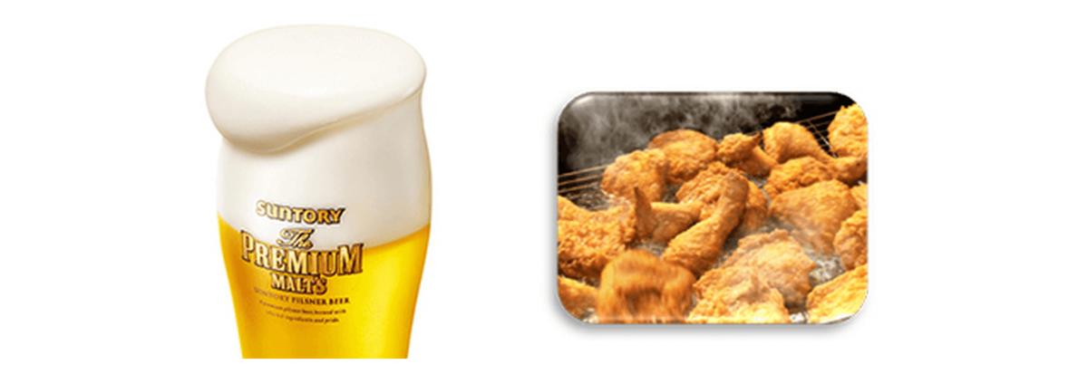 """帰りに一杯! """"最強コンビ""""が登場!ザ・プレミアム・モルツ×「オリジナルチキン」を組み合わせた「プレモルセット」 72店舗で販売開始~夏本番、KFC72店舗で ビールとチキンのセットを導入~"""