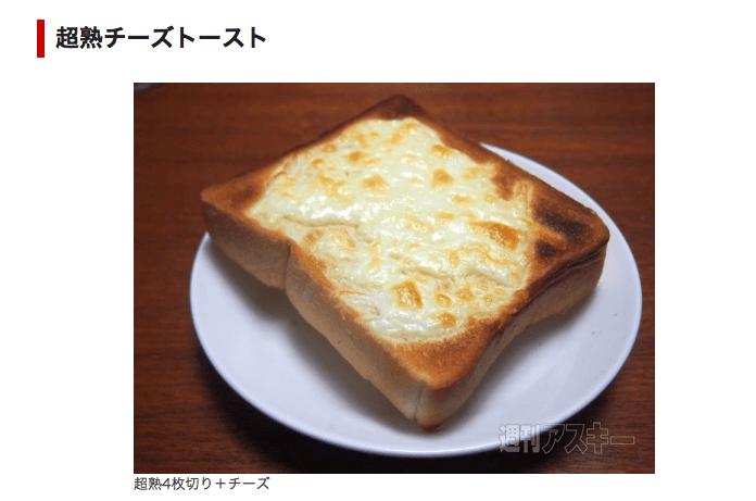 めちゃうま!コンビニパンを究極のトースターで焼く バルミューダ The Toaster - 週刊アスキー