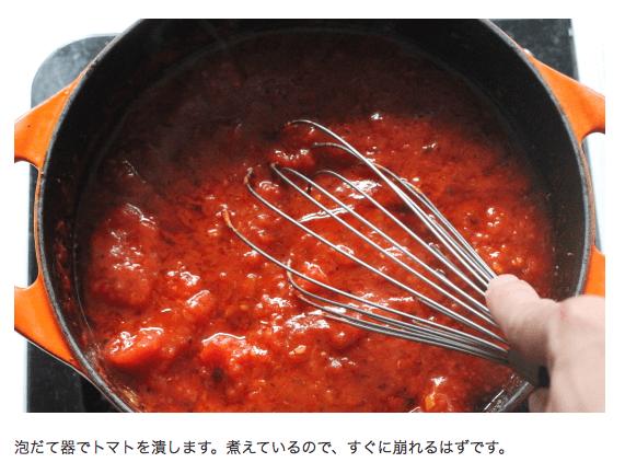 基本のトマトソースの作り方~プロはなにが違う?~ | 食育通信 online
