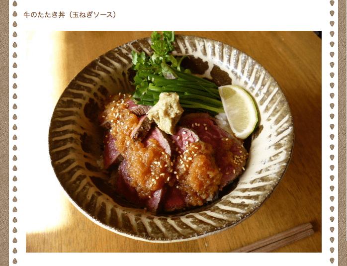 牛たたき丼&揚げ野菜のごま和え|クレアの美味しく楽しく