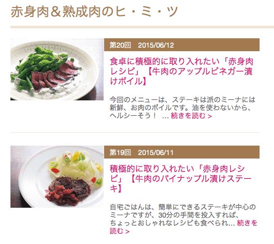 赤身肉&熟成肉のヒ・ミ・ツ | OurAge - 集英社の雑誌MyAgeのオンラインメディア