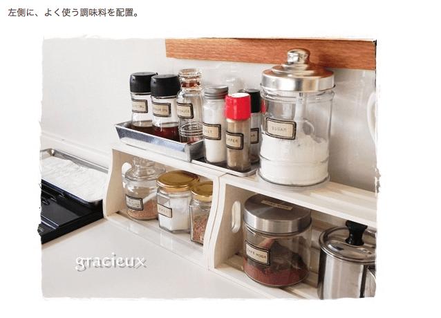 セリアの木箱で調味料整理☆ : atelier gracieux