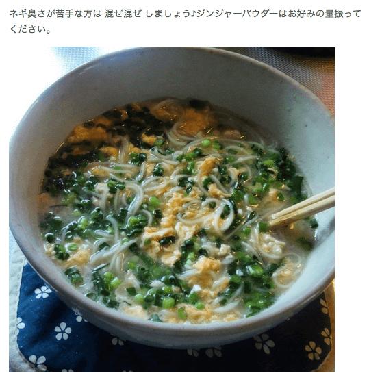 【フライパンで簡単】かきたま温そうめん(にゅうめん)一人前…レシピあり - ハルコ日和