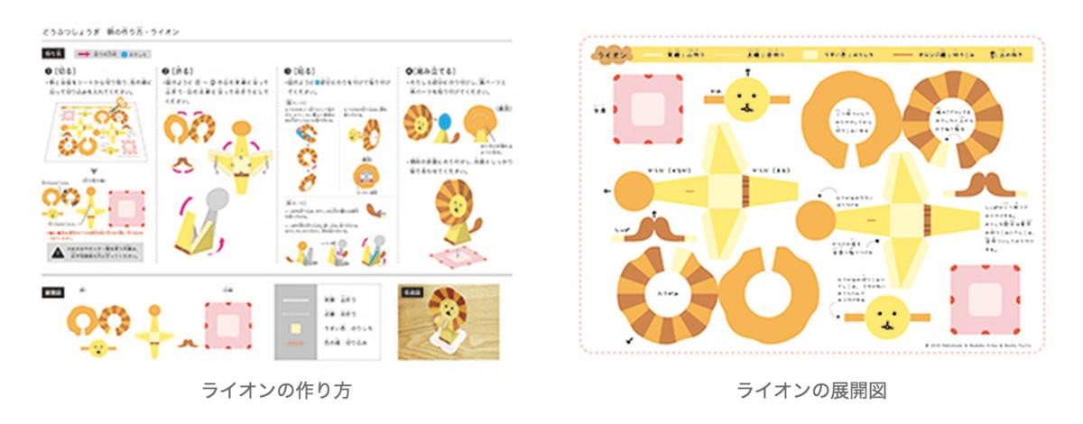 2015/9/30 「どうぶつしょうぎ」の印刷用素材ダウンロードサービス開始|ブラザー