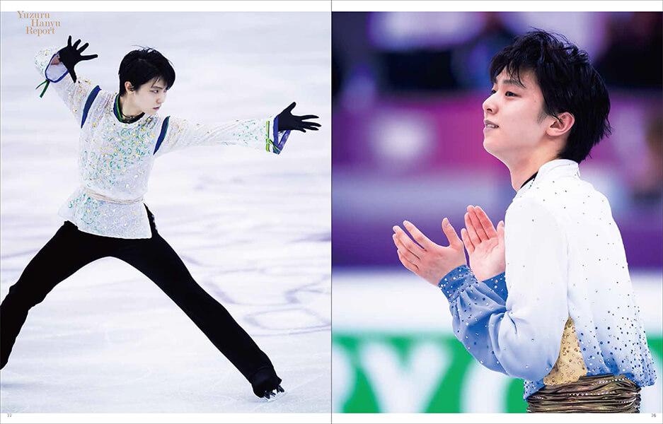 フィギュアスケートぴあ Vol.2 2016