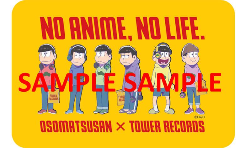 NO ANIME, NO LIFE. × おそ松さん