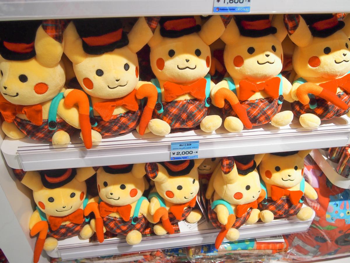 京都の中心街に「ポケモンセンターキョウト」オープン かわいい