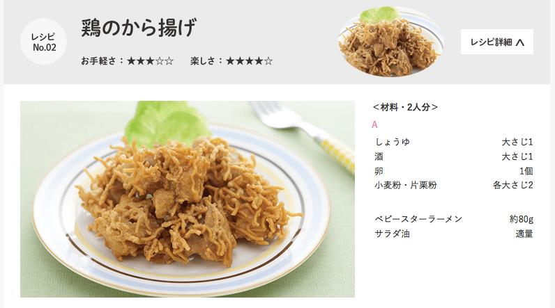 お菓子deレシピ | おやつカンパニー(-^〇^-)/