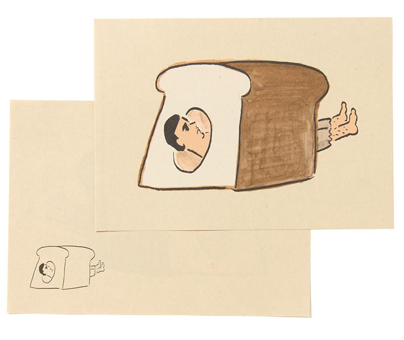かわいいパン レターブック